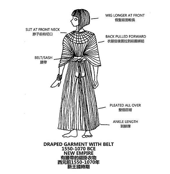 0035 Draped Garment with Belt