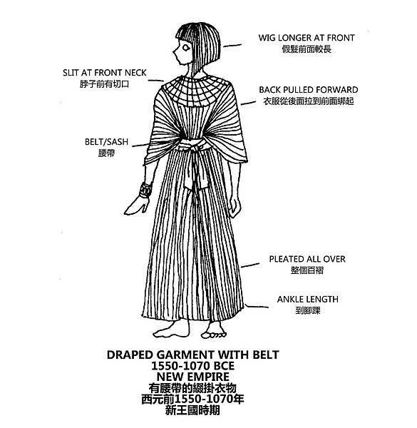 0035 Draped Garment with Belt