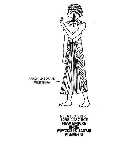 0037 Pleated Skirt