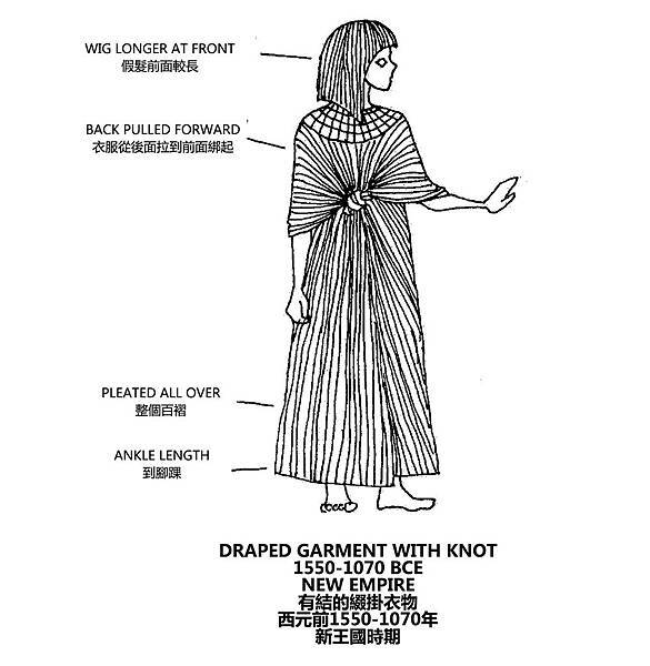 0036 Draped Garment with Knot