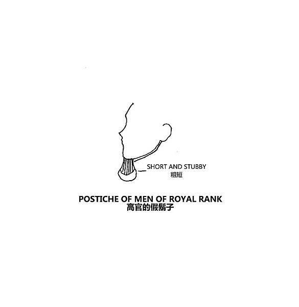 0046 Postiche of Men of Royal Rank