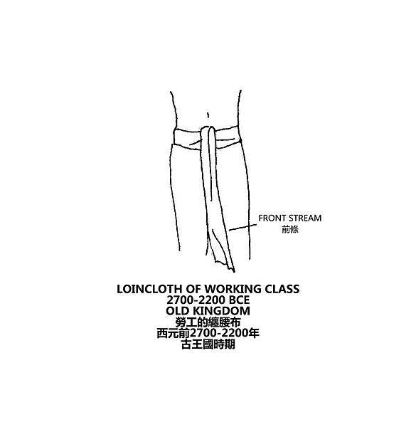 0047 Loincloth of Working Class