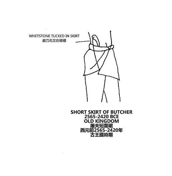 0048 Short Skirt of Butcher