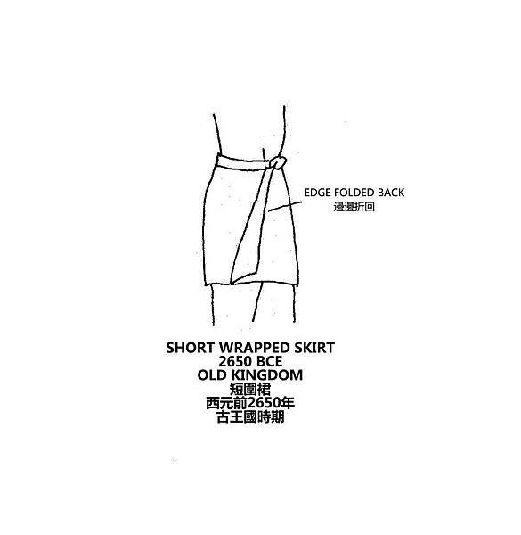 0050 Short Wrapped Skirt
