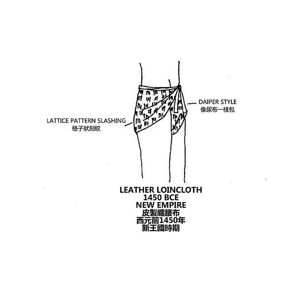 0053 Leather Loincloth