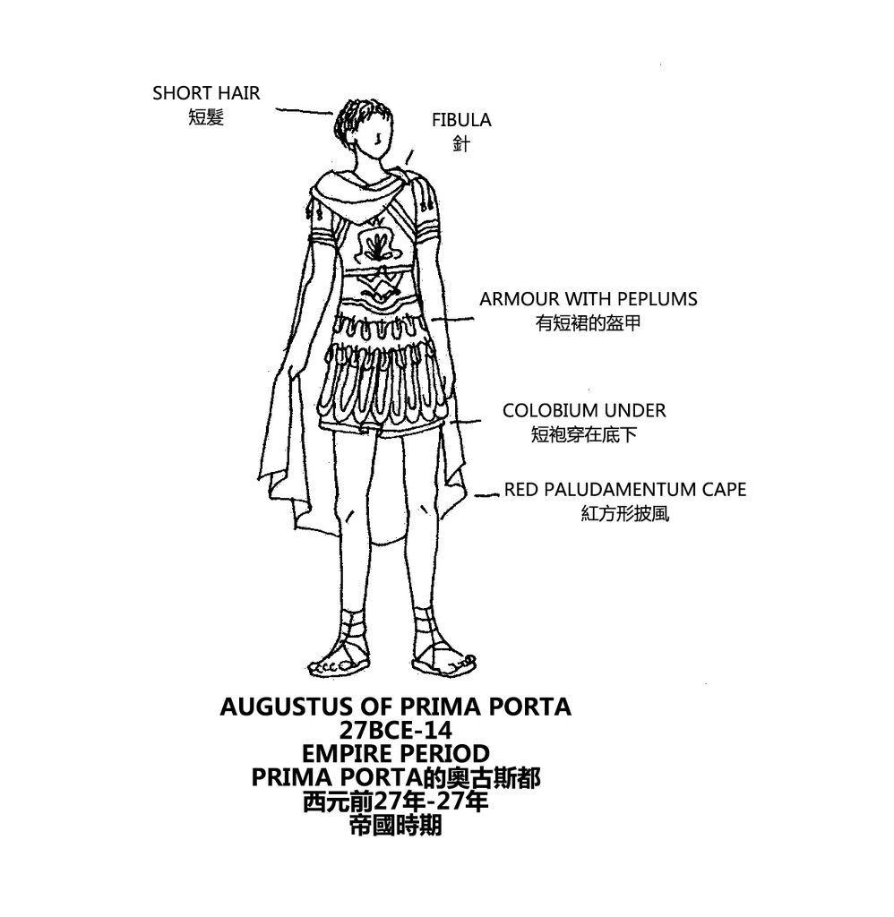 0089 Augustus of Prima Porta