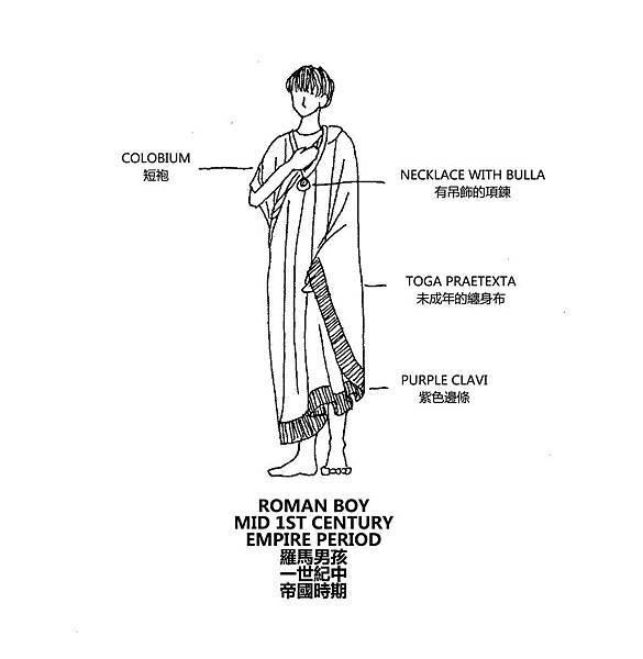 0090 Roman Boy