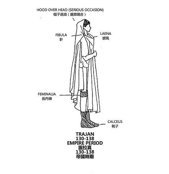 0091 Trajan