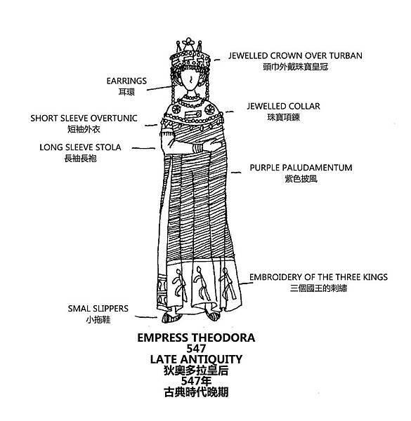 0098 Empress Theodora