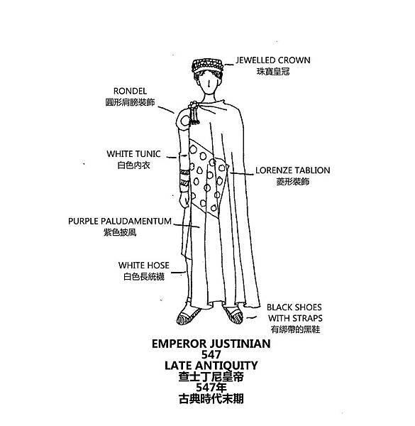 0102 Emperor Justinian