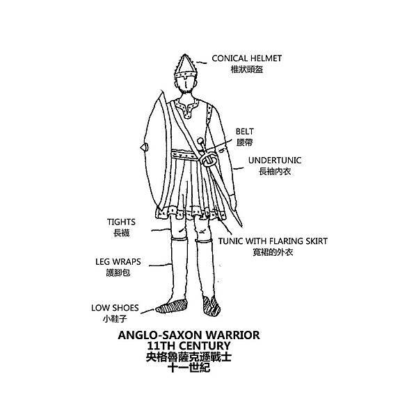 0120 Anglo-Saxon Warrior