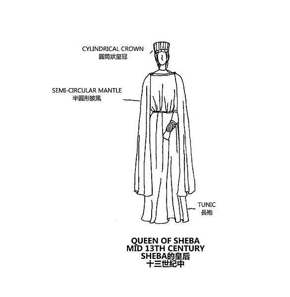0126 Queen of Sheba