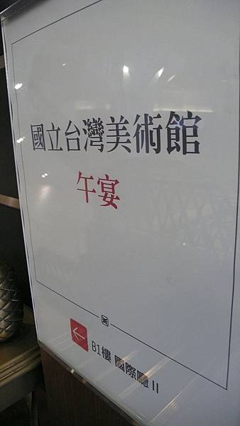 P1410513.JPG