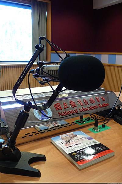 國立教育廣播電台訪談