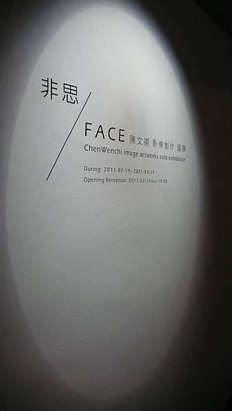 P1380230.JPG