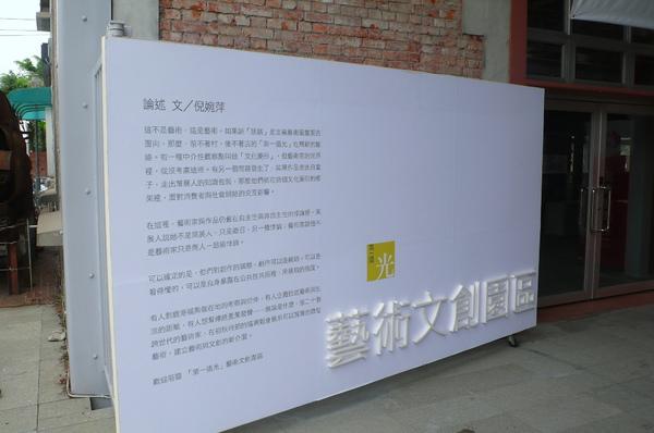 P1350831.JPG