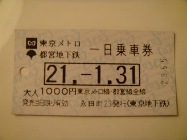 DSC00999_resize.JPG