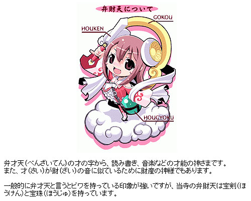 l_yuo_ryohoji_02.jpg