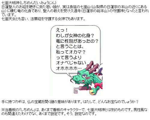 l_yuo_ryohoji_05.jpg
