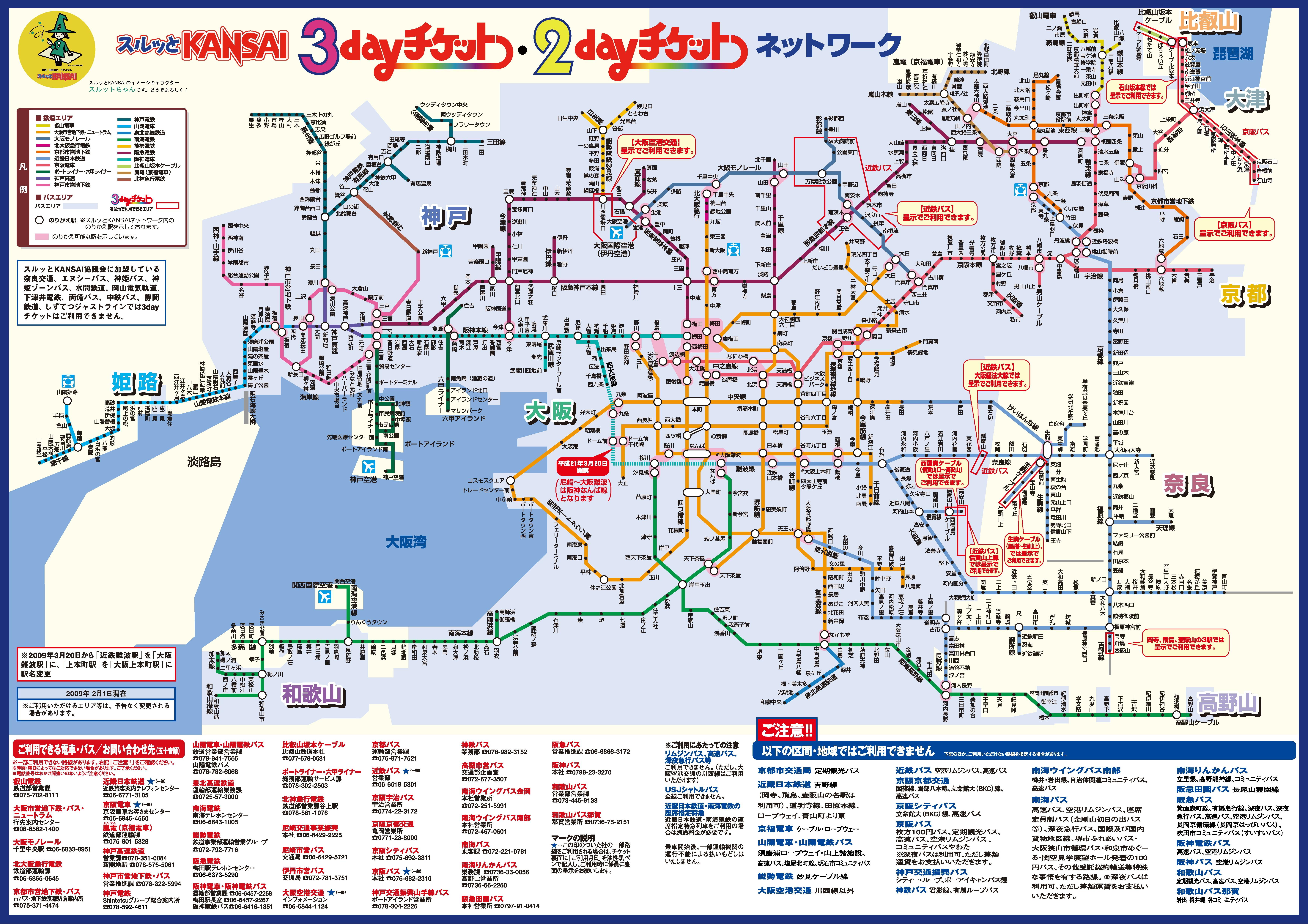 3day_map.jpg