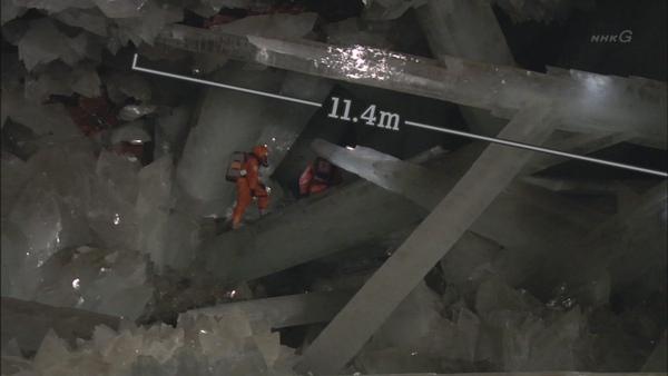 結晶洞窟9.JPG