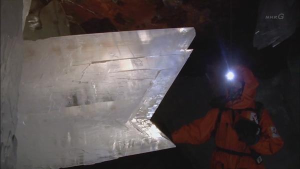 結晶洞窟15.JPG