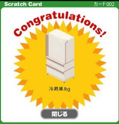 card002.jpg