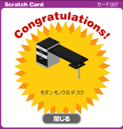 card007.bmp
