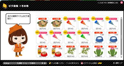 food2.bmp