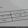 2011 宮城勝規 (4).JPG