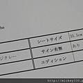2011 渡邊osamu  (9).JPG