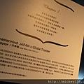 CLUBDESIGNER30年 (11).JPG