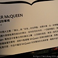 CLUBDESIGNER30年 (22).JPG