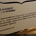 CLUBDESIGNER30年 (29).JPG