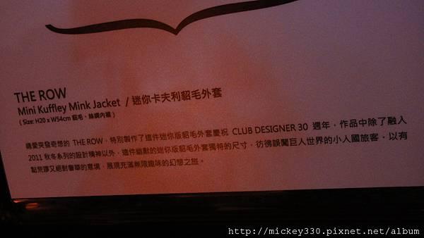 CLUBDESIGNER30年 (52).JPG