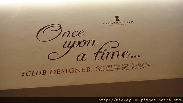 CLUBDESIGNER30年 (1).JPG