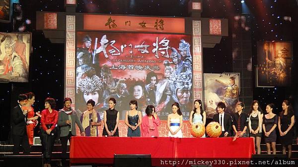 2011 1102楊門女將上海首映會 (1).JPG