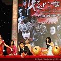 2011 1102楊門女將上海首映會 (15).JPG