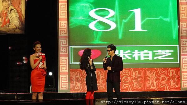 2011 1102楊門女將上海首映會 (22).JPG
