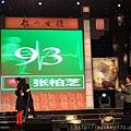 2011 1102楊門女將上海首映會 (23).JPG