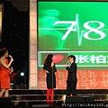 2011 1102楊門女將上海首映會 (24).JPG