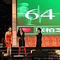 2011 1102楊門女將上海首映會 (25).JPG