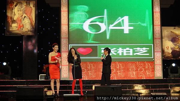 2011 1102楊門女將上海首映會 (26).JPG