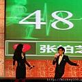 2011 1102楊門女將上海首映會 (27).JPG