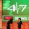 2011 1102楊門女將上海首映會 (28).JPG