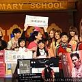 2011 1023為小隻的~兩年後再戰百萬小學堂 (23).JPG