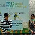 2011 1027台北世界設計大展南港臺北館一日館長活動 (1).JPG