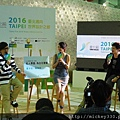 2011 1027台北世界設計大展南港臺北館一日館長活動 (2).JPG
