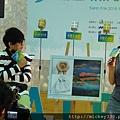 2011 1027台北世界設計大展南港臺北館一日館長活動 (7).JPG