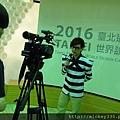 2011 1027台北世界設計大展南港臺北館一日館長活動 (14).JPG